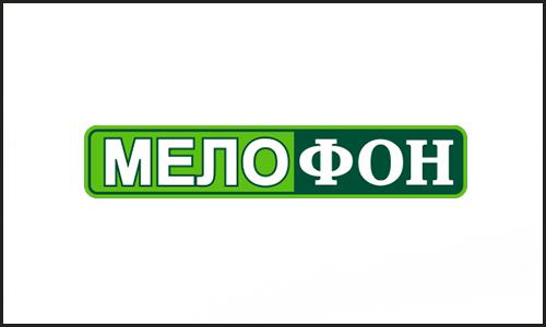 Мелофон