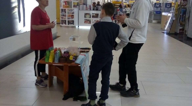 """Благотворительная ярмарка в поддержку акции """"Клоунотерапия"""", 28 сентября 2019г"""
