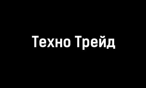 Техно Трейд