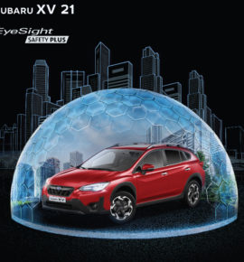 Презентация Subaru XV!   27 марта на 1 этаже