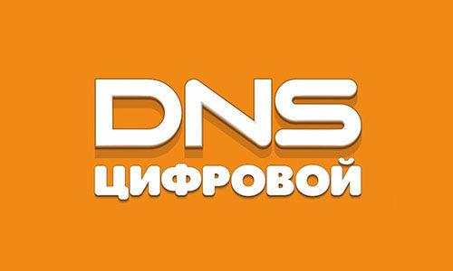 DNS Цифровой
