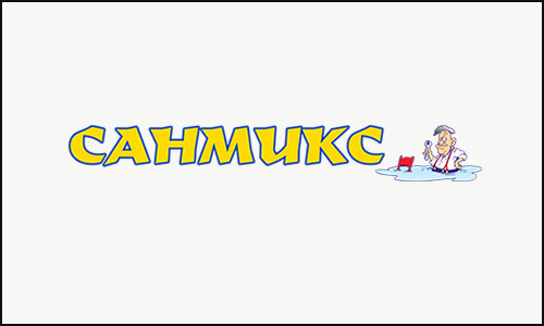 Санмикс