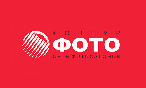 КОНТУР ФОТО